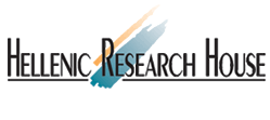 logo-hellenic-research-house-open-world